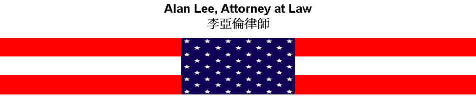 李亚伦律师